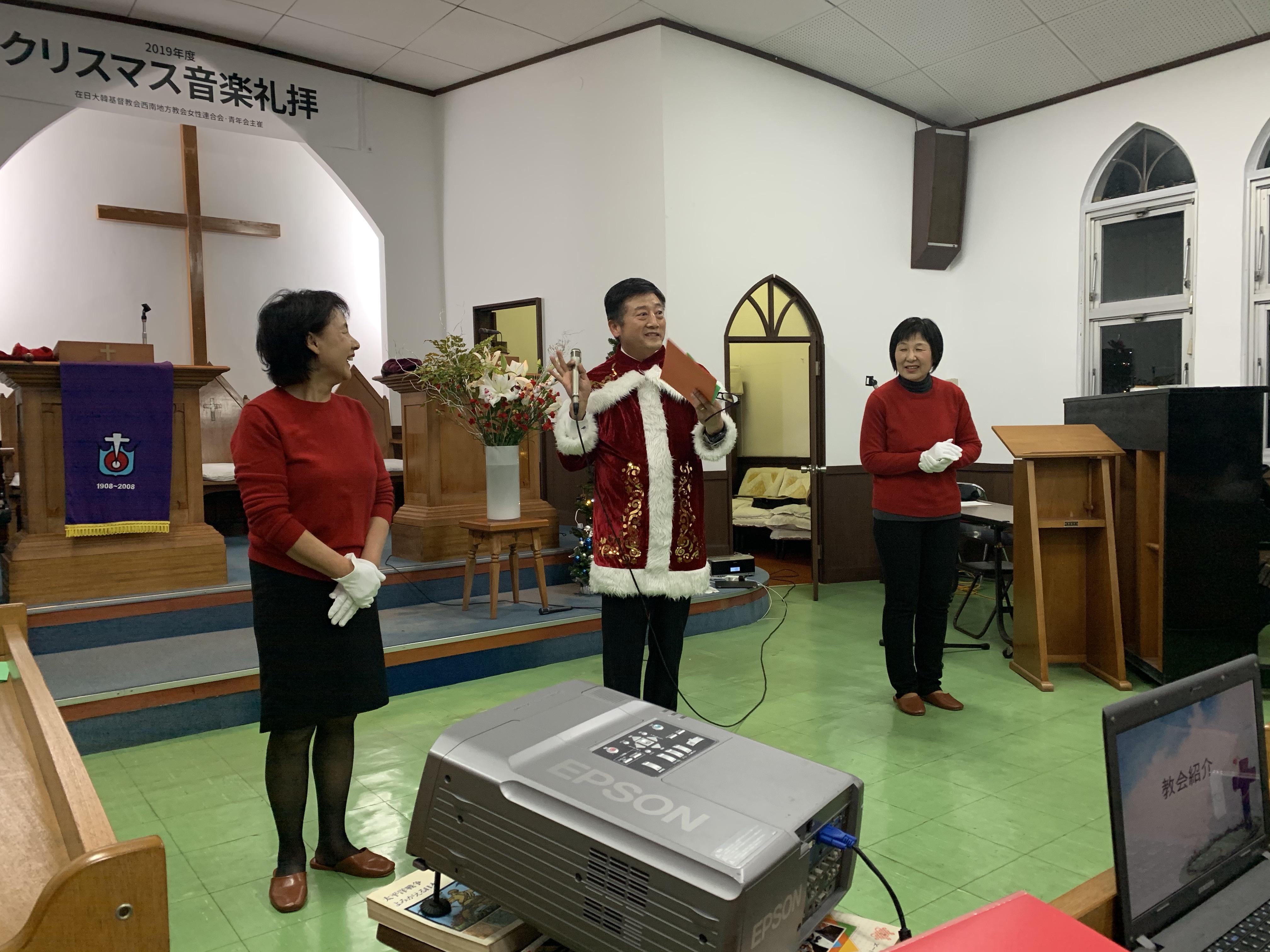 서남지방회 크리스마스음악예배