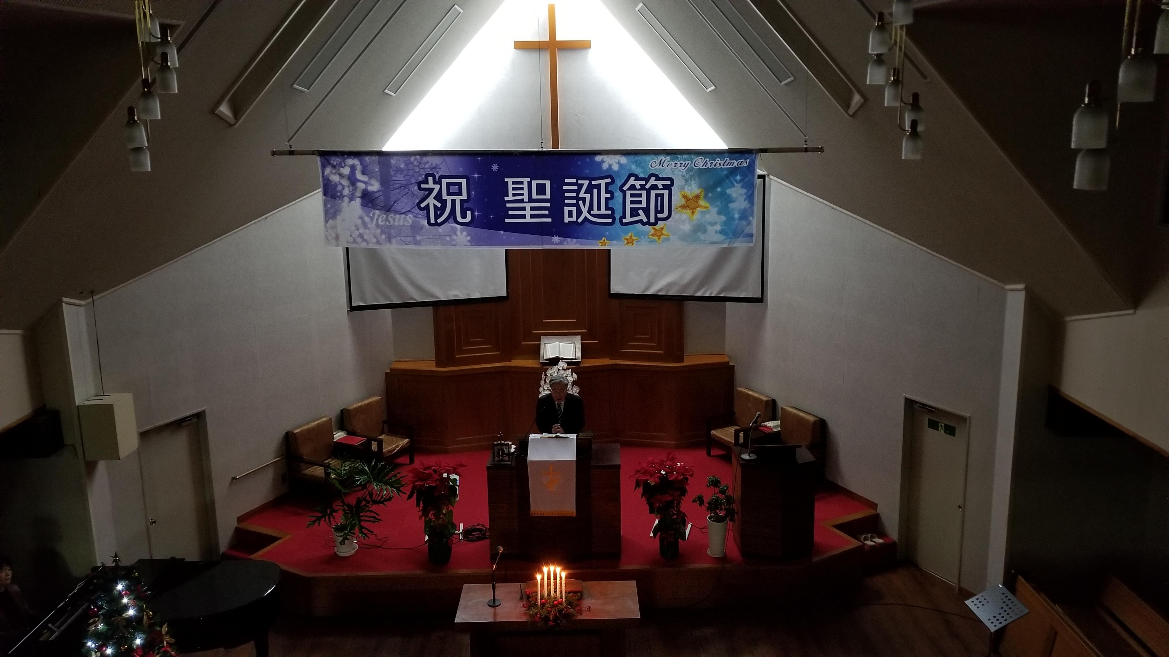 2019년성탄절 예배 ・축하회